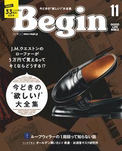 Begin ビギン - 9月 2020