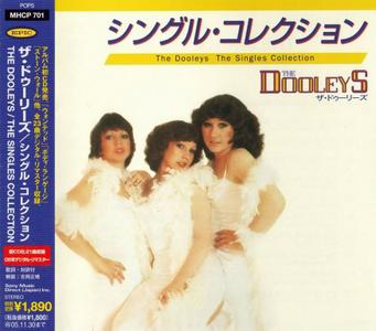 The Dooleys - The Singles Collection (2005) {Japanese Edition}