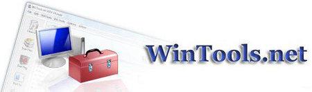 WinTools.net Ultimate Edition v9.12.1 Multilingual