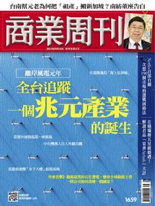 Business Weekly 商業周刊 - 02 九月 2019