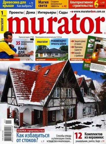 Murator №1 (январь 2010)