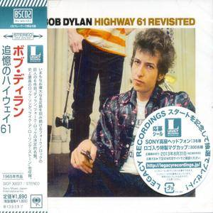 Bob Dylan: 5CD Collection (1963-1974) [2013, BSCD2, Sony Music Japan]