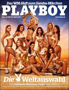 Playboy Germany - Juli 2014