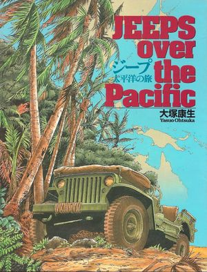 Jeeps Over The Pacific