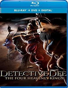 Detective Dee The Four Heavenly Kings / Di Renjie zhi Sidatianwang (2018)