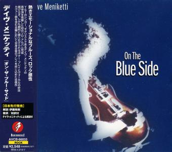 Dave Meniketti - On The Blue Side (1998) {Japan 1st Press}