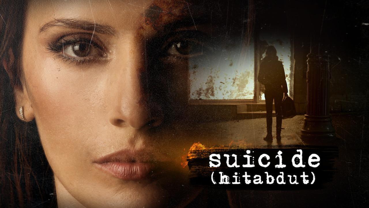 Suicide (Hitabdut) (2014)
