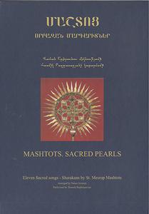 Mesrop Mashtots - Sacred Pearls (Hasmik Baghdasaryan, Vahan Artsruni) - 2011