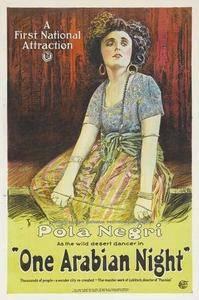 Sumurun (1920)