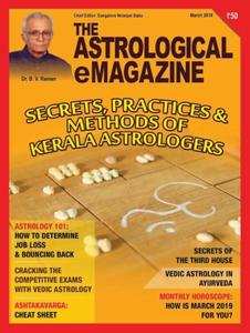 The Astrological e Magazine - March 2019