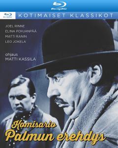 Komisario Palmun erehdys / Inspector Palmu's Mistake (1960)
