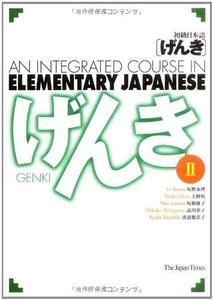 Genki II: An Integrated Course in Elementary Japanese II