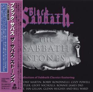 Black Sabbath - The Sabbath Stone (1996) [Japanese Ed.]