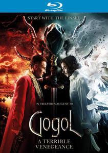 Gogol. Strashnaya mest / Gogol. A Terrible Vengeance / Гоголь. Страшная месть (2018)