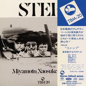 Naosuke Miyamoto Sextet - Step (1973) [Japan 2006] SACD ISO + Hi-Res FLAC