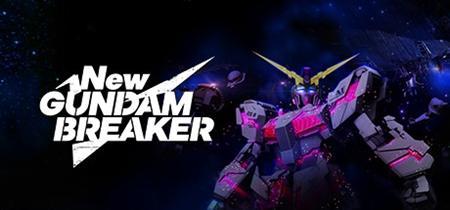 New Gundam Breaker (2018)