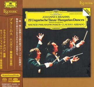 Claudio Abbado, Wiener Philharmoniker - Brahms: 21 Ungarische Tänze / Hungarian Dances (1983) [Japan 2019] PS3 ISO + FLAC