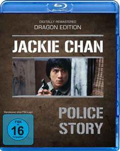 Police Story (1985) [REMASTERED]