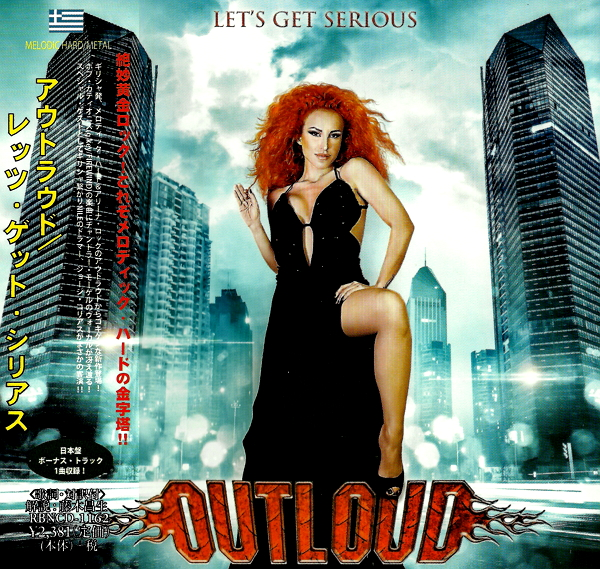 Outloud - Let's Get Serious (2014) [Japanese Ed.]