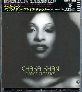 Chaka Khan - Dance Classics Of Chaka Khan (1999) [Japan]