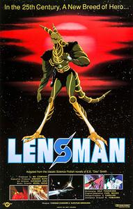 Lensman (1984) SF Shinseiki Lensman