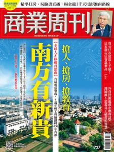 Business Weekly 商業周刊 - 21 十二月 2020