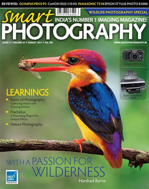 Smart Photography - August 2011