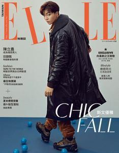 Elle Taiwan 她雜誌 - 九月 2019