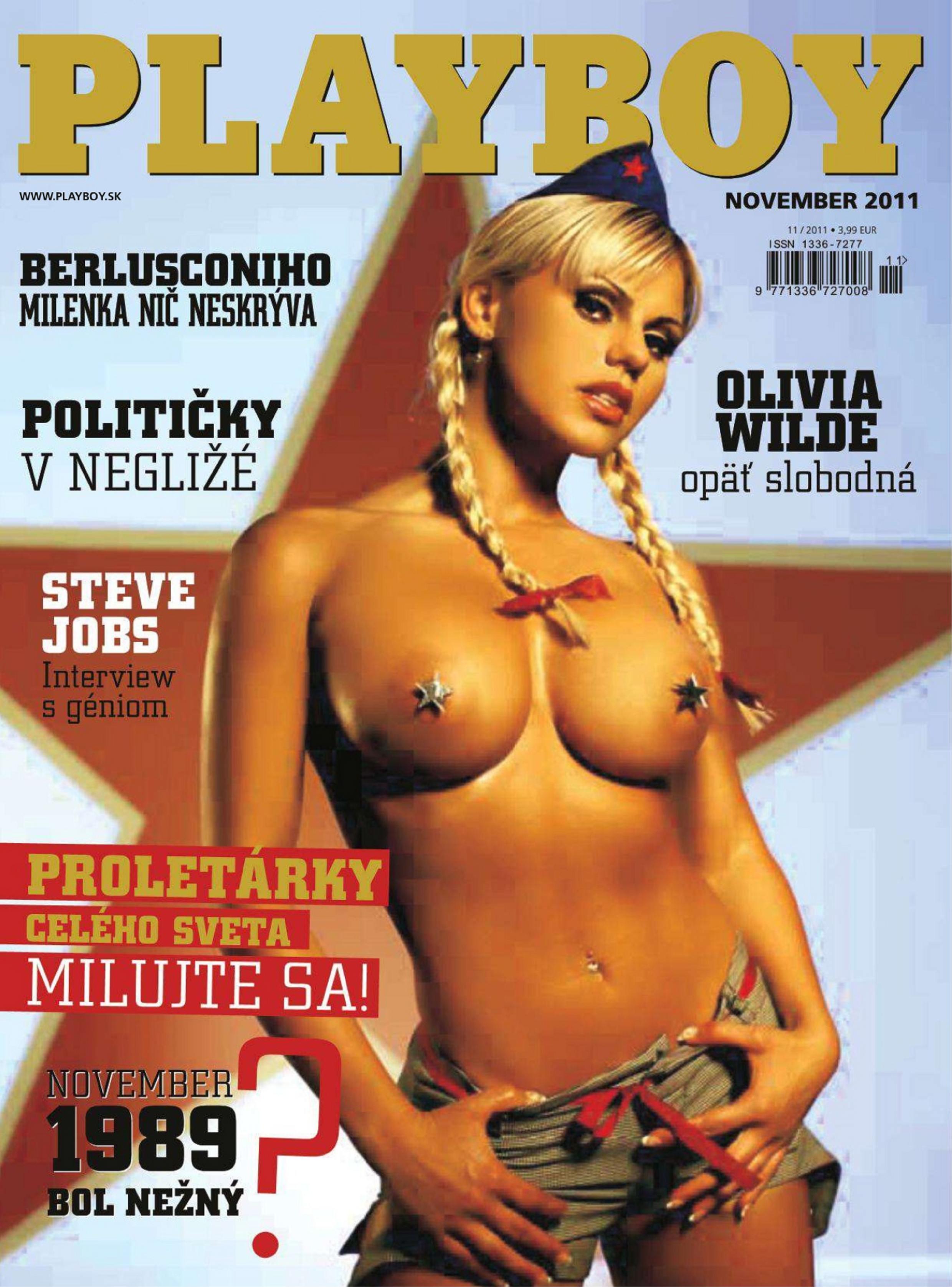 Смотреть видео журнал с голыми девушками