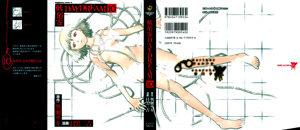 Teizokurei Daydream (2001) Complete