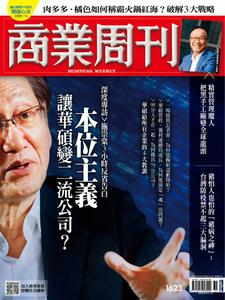 Business Weekly 商業周刊 - 24 十二月 2018