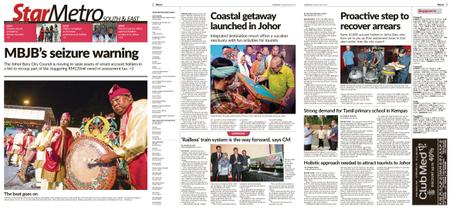 The Star Malaysia - Metro South & East – 18 July 2019