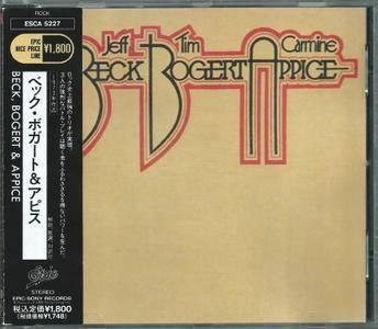 Beck, Bogert & Appice - Beck, Bogert & Appice (1973) {1991, Japanese Reissue}