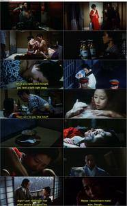 A Woman Called Abe Sada (1975) Jitsuroku Abe Sada