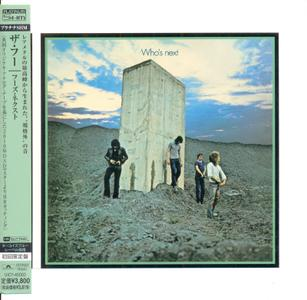 The Who - Who's Next (1971) [2013, Japanese Platinum SHM-CD]