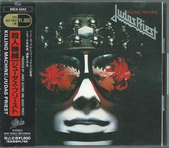 Judas Priest - Killing Machine (1978) {1991, Japanese Reissue}