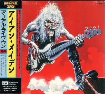 Iron Maiden - A Real Live One (1993) {Japan 1st Press, Limited Edition}