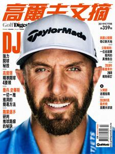 Golf Digest Taiwan 高爾夫文摘 - 七月 2019