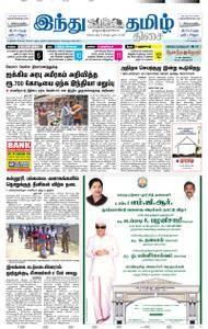 The Hindu Tamil - ஆகஸ்ட் 22, 2018