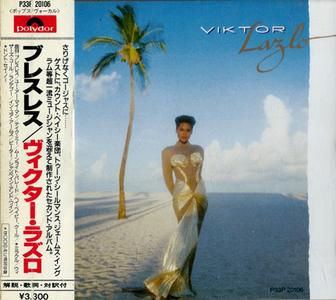 Viktor Lazlo - Viktor Lazlo (1987) {Japan 1st Press}