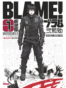 Blame Deluxe - Tome 1