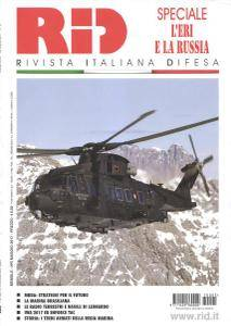 Rivista Italiana Difesa - Maggio 2017