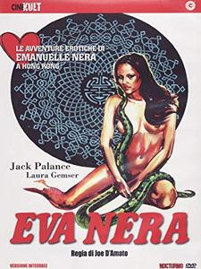 Black Cobra Woman (1976) Eva nera
