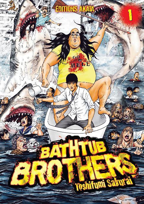 Bathtub Brothers T01
