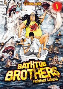 Bathtub Brothers T01