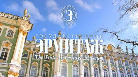 Amfora Media - The State Hermitage Museum (2011)