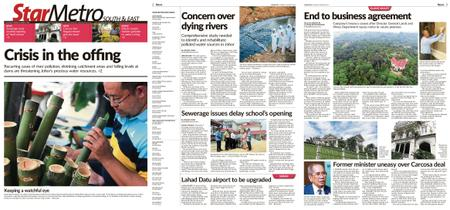 The Star Malaysia - Metro South & East – 13 August 2019