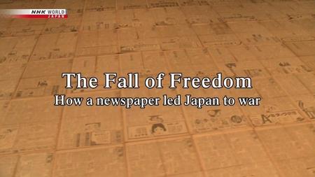NHK - The Fall of Freedom (2019)