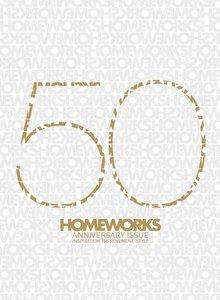Homeworks - August 2011 Anniversary Issue