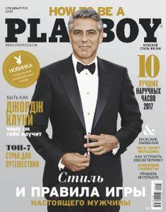 Playboy Russia - Special Edition How to be a Playboy 2018